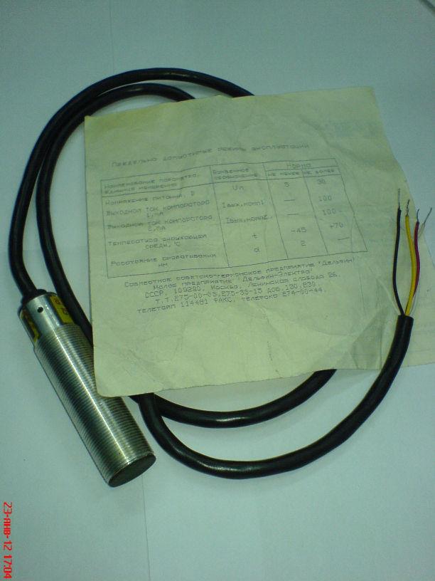 9) Блок питания к контроллеру,